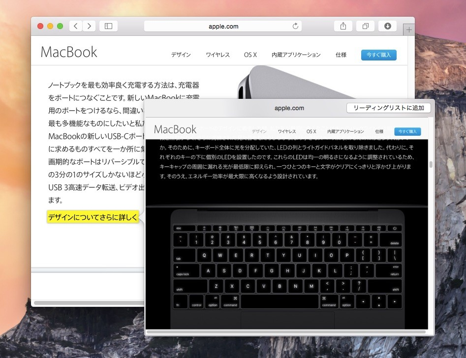 OS-X-10103-Safari-Link-Preview