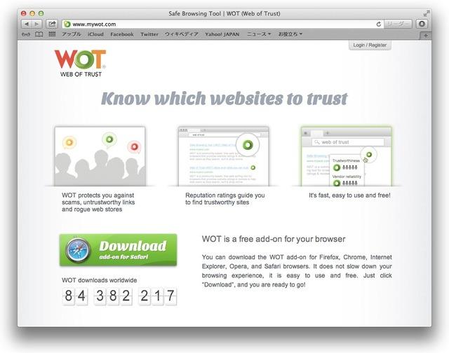 Web Of Trust Hero