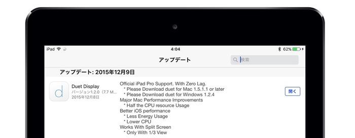 Duet-Display-Update-support-iPad-Pro