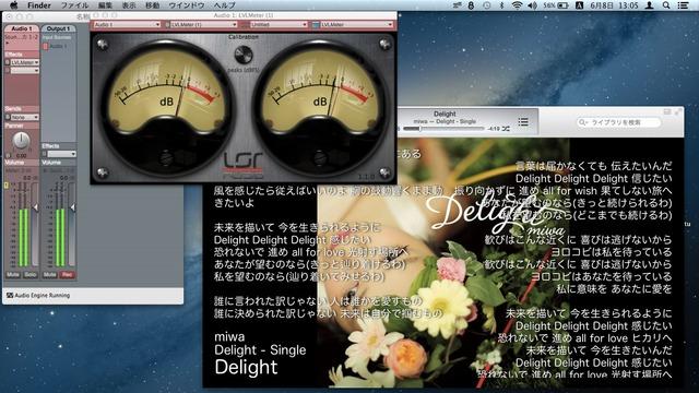 iTunesの音をLVLMeterに入力