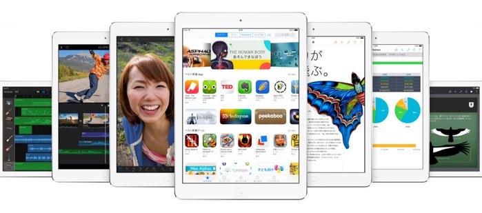 iPad-Air-ワイド-Hero