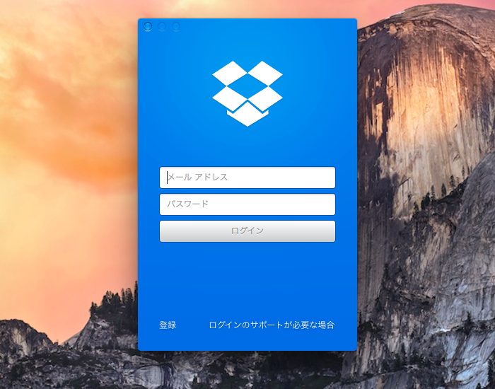 Dropbox-Yosemite-Beta-Build
