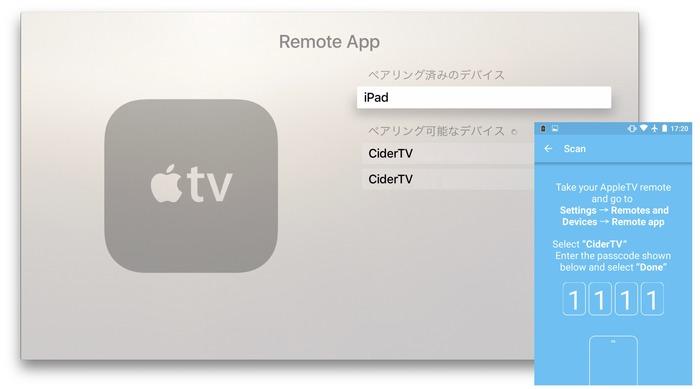 CiderTV-Pairing
