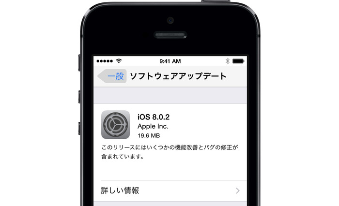iOS8-0-2-Hero