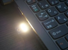 超小型&超極薄 USB接続 LEDライト コンパクトキーホルダーサイズ (ホワイト(昼白色))