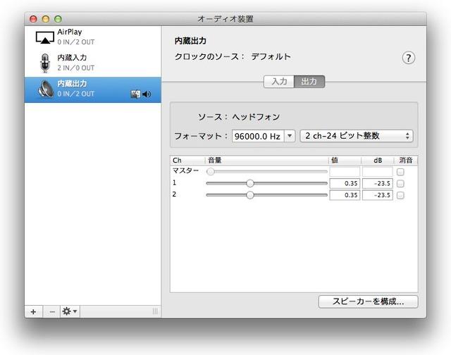 Mac-MIDI-Optical-Audio-In-Out-img1