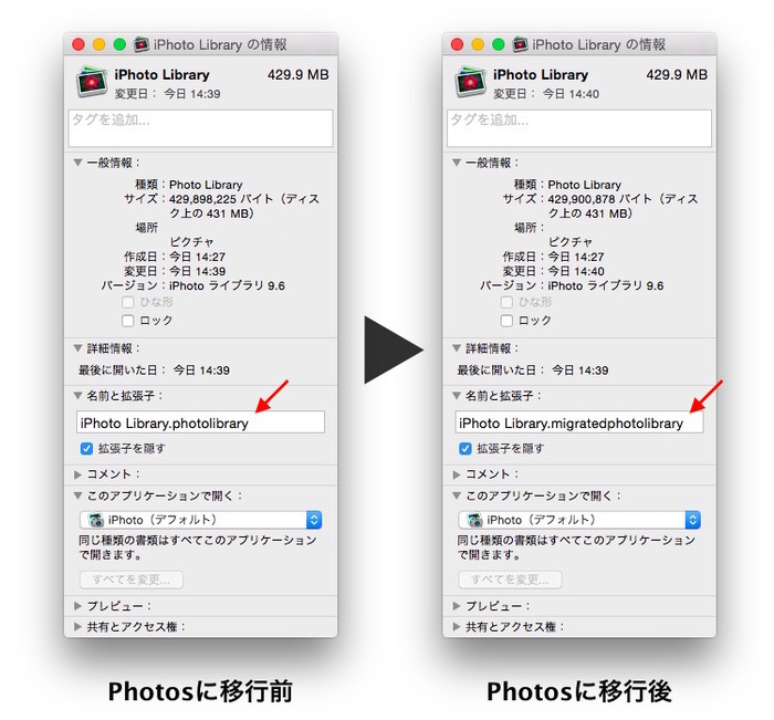 iPhoto-Library-photolibrary-to-migratedphotolibrary