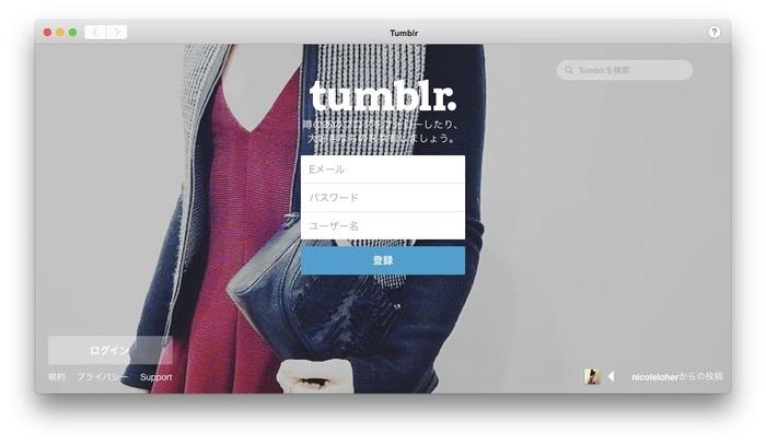 tumblr-hero