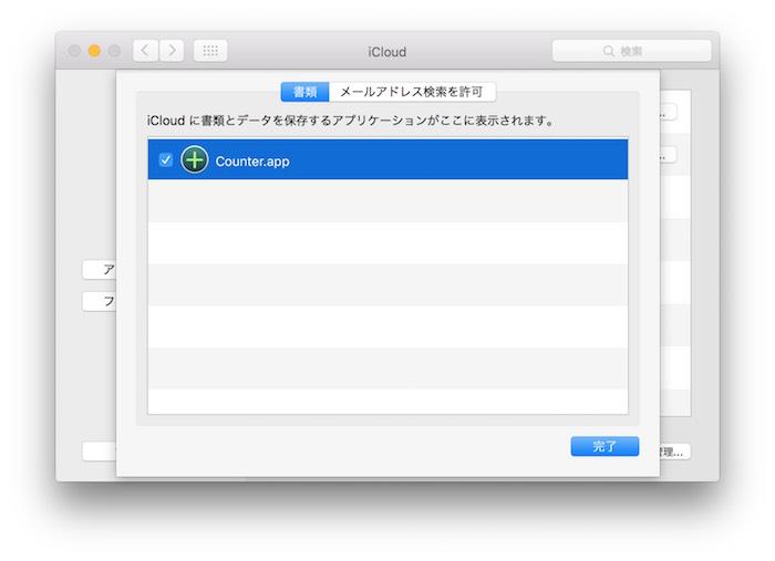 Counter-for-Mac-iCloud