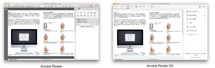 Adobe-Acrobat-Reader-DC-Tool-UI