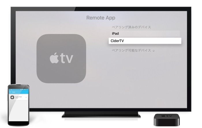 CiderTV-Android