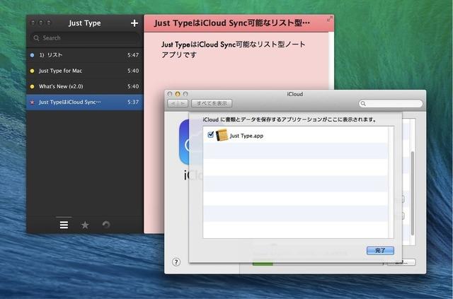 iCloud-Pref-Just-Type