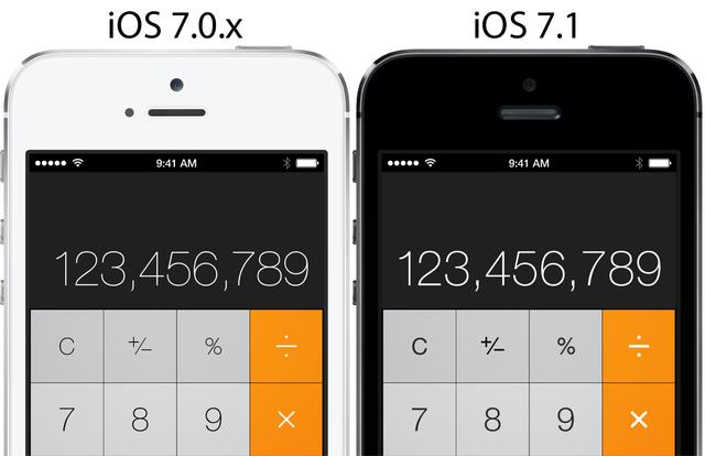 iOS7-71-フォントサイズ3