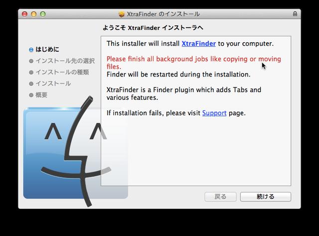 XtraFinder-Install