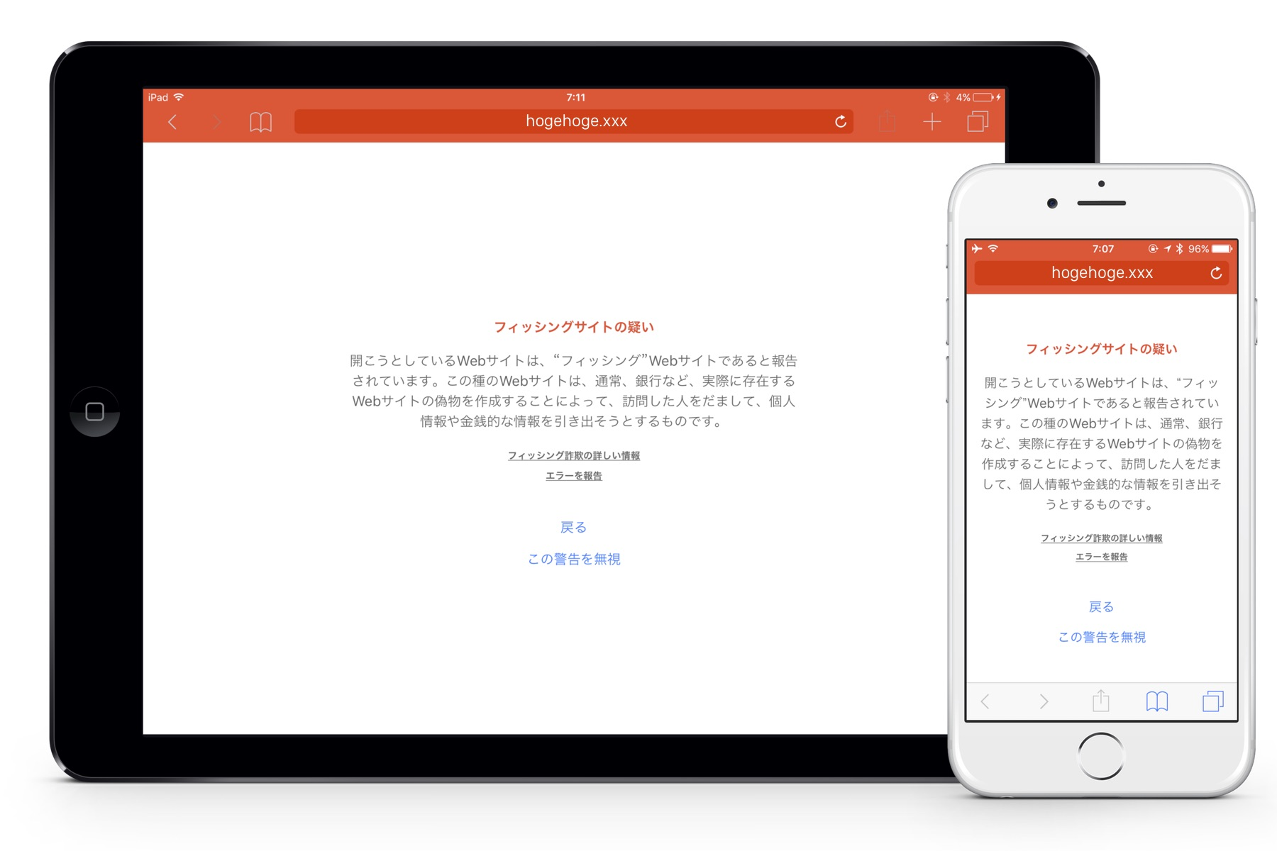 iOS9-Safari-9-phishing-website-iPhone-and-iPad2
