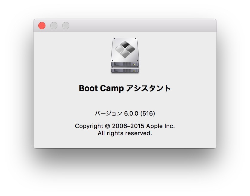 BootCamp-Assistant-v6