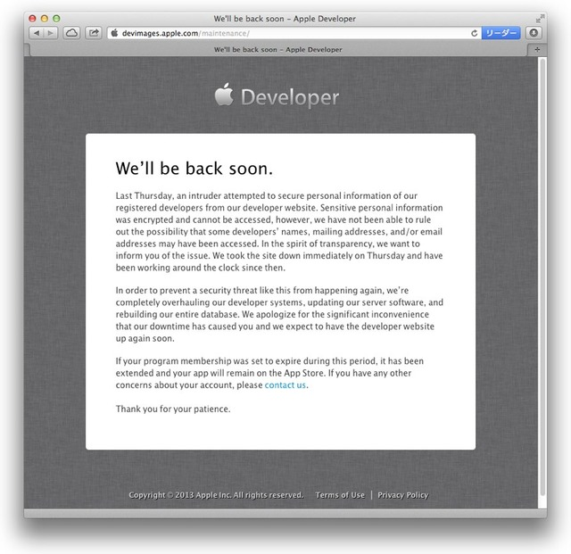 iOS Developer Site Hack