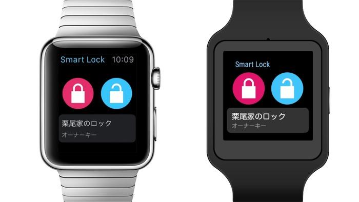 Qrio_Smart_Lock-AppleWatch