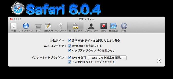 safari-6-0-4