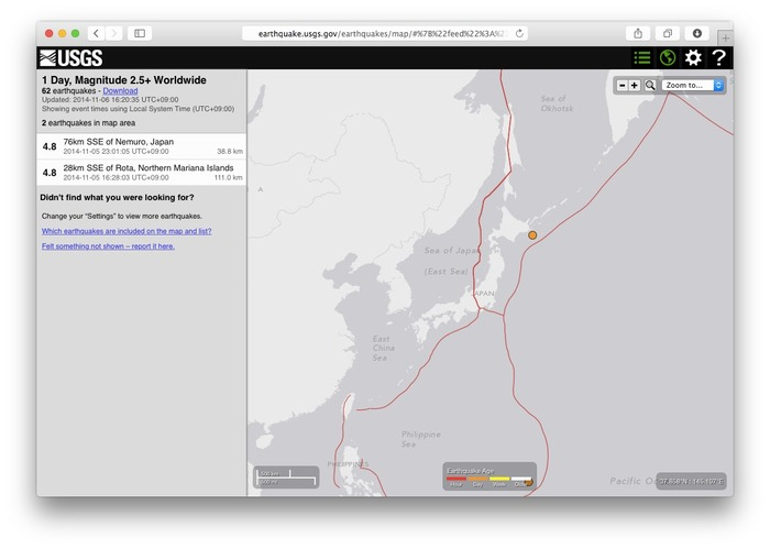 Was-That-an-Earthquake-USGS-Web