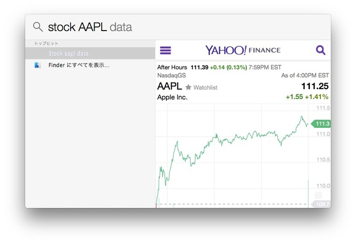 Flashlight-Yahoo-Finance-Search