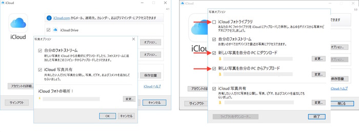iCloud-for-Windows-5