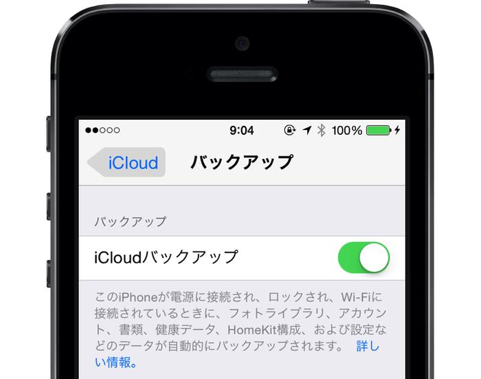 WireLurker-iCloud-Backup