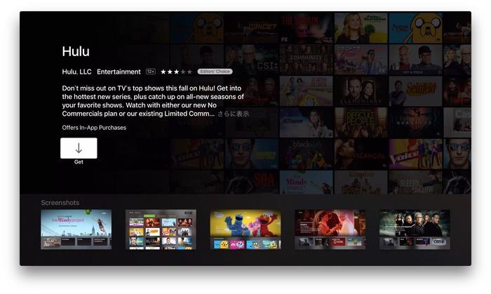 Hulu-tvOS-App