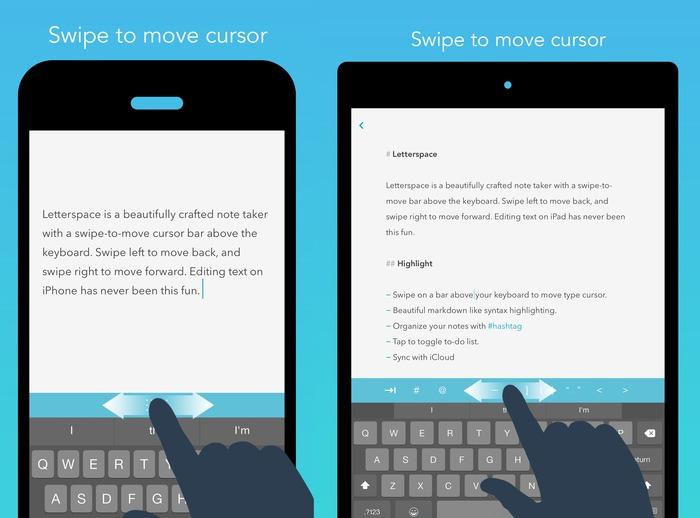 Letterspace-Swipe