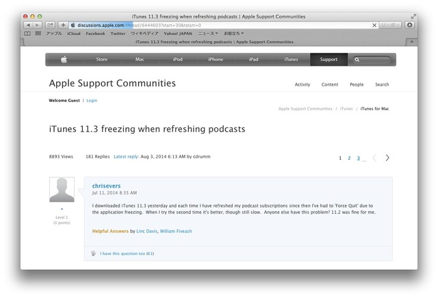 iTunes-11-3-freezing-when-refreshing-podcasts