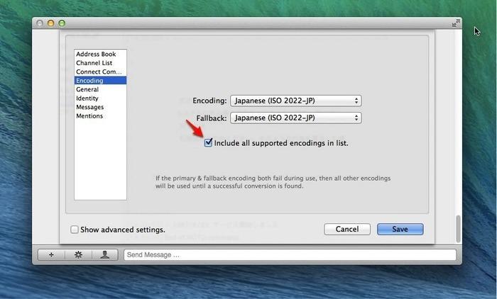 Textual-IRC-Client-encoding