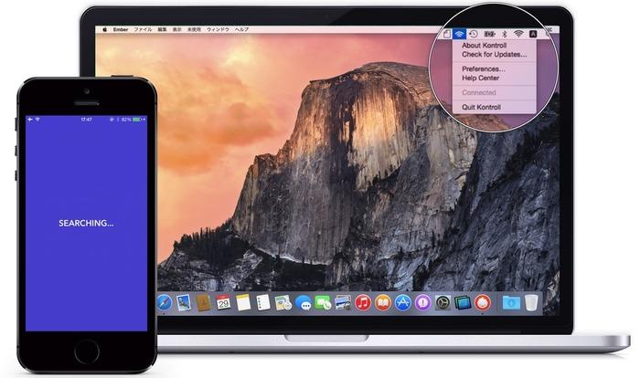 Kontroll-Remote-Controll-Mac-iOS-Setup2