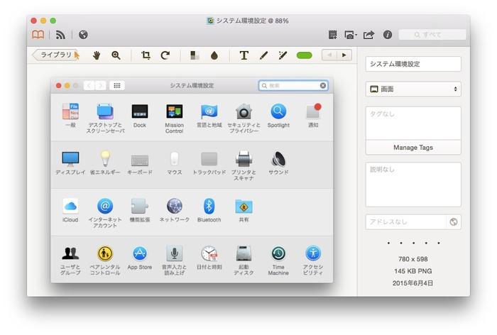 Ember-for-Mac