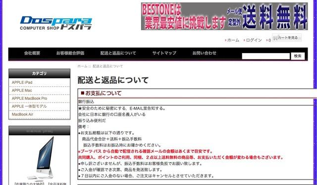 netの日本語