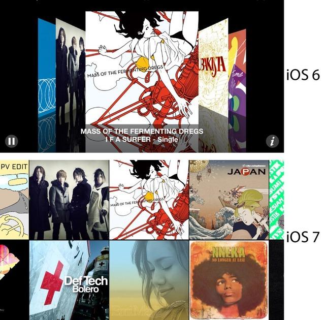 iOS7のカバーフローが嫌