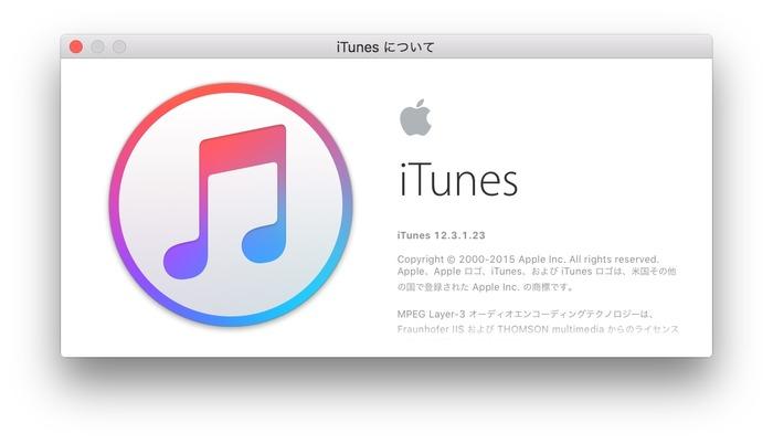 iTunes12-3-1-Hero