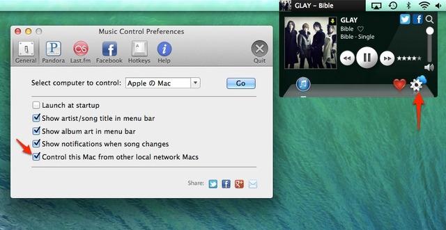 Music-Control-Remote-Control