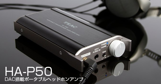 TEAC-HA-P50-Hero