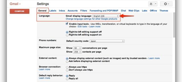Gmail 表示言語