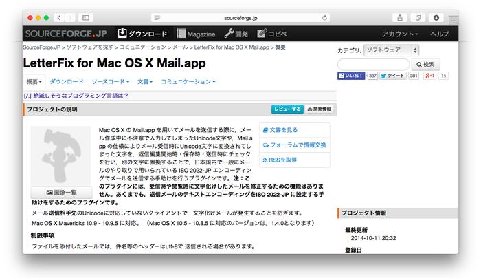 LetterFix-SourceForge