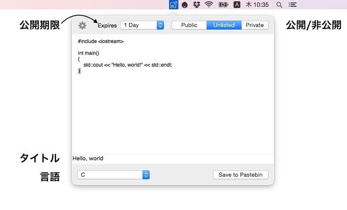 Pastebin-It-Feature2