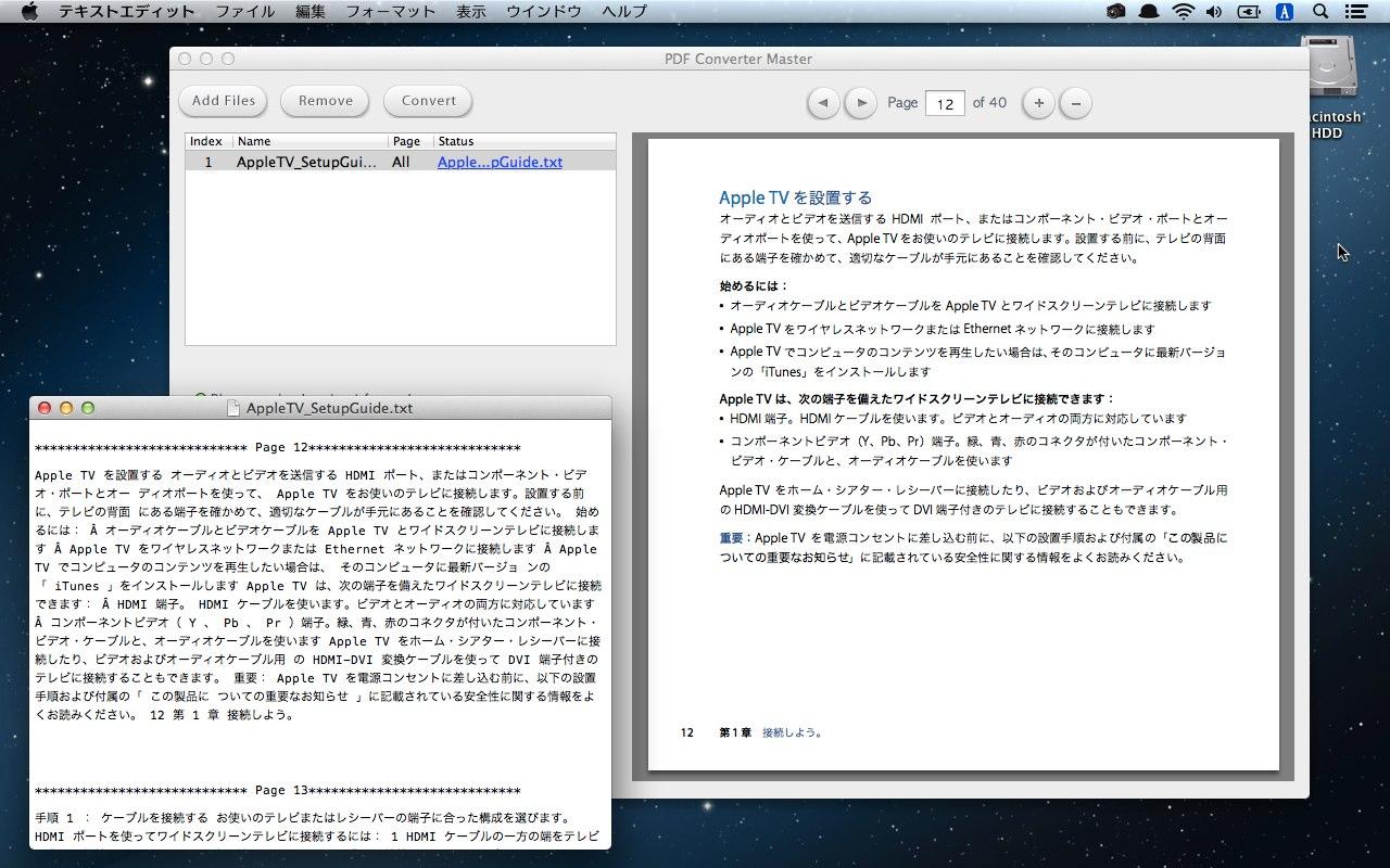 pdf pptx 変換 mac