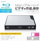 Logitec USB3.0対応 ポータブルブルーレイドライブ 【For Mac】 シルバー LBD-PME6U3MSV