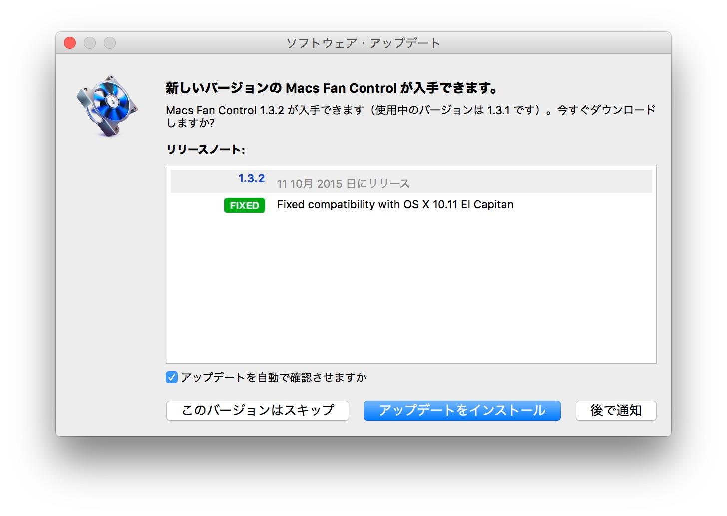 Macs-Fan-Control-Hero