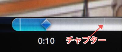 img3-apple-tv