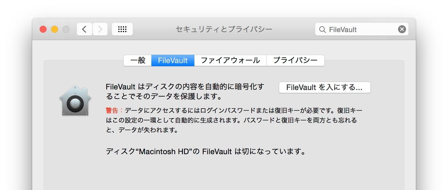 OS-X-Yosemite-FileVault