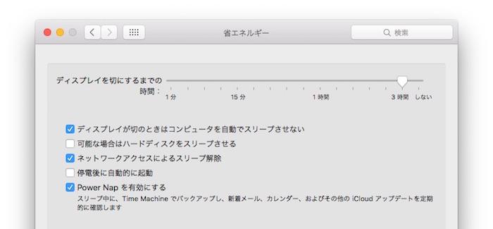 iMac-Sleep-Issue-OS-X-10113