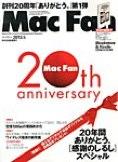 MacFan_05
