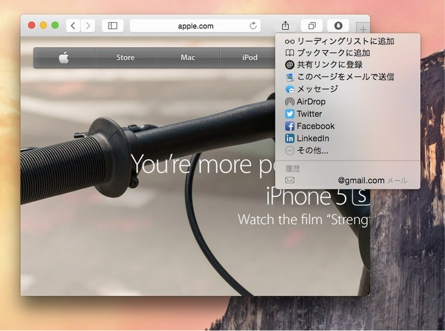 Safari-8-Share-Link