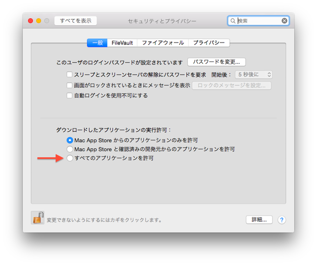 OS-X-Yosemite-Gatekeeper-setting